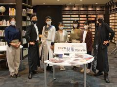 小川修史准教授とゼミ生の「ミライの制服プロジェクト」がNHKで放送されます(5/24,5/25放送)