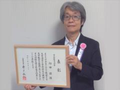 小学校教員養成特別コース初田隆教授が令和3年兵庫県功労者表彰(学術教育功労)を 受賞しました