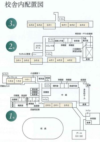校舎案内図.jpg