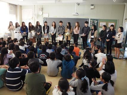 京仁教育大学訪問1.JPGのサムネール画像