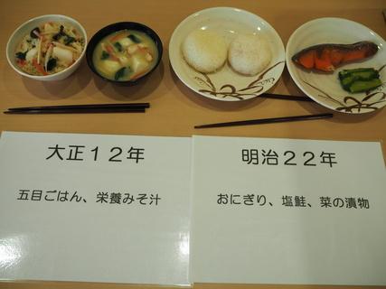 試食会6.JPGのサムネール画像