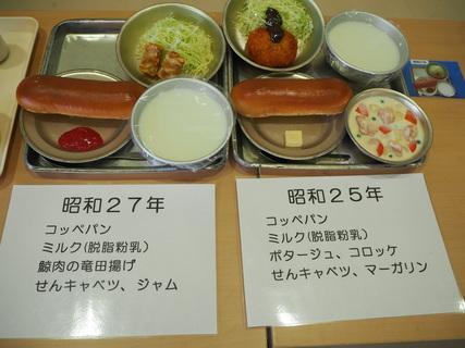 試食会8.JPGのサムネール画像
