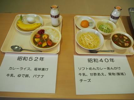 試食会9.JPGのサムネール画像