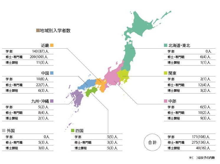 entrance-map2017.jpg