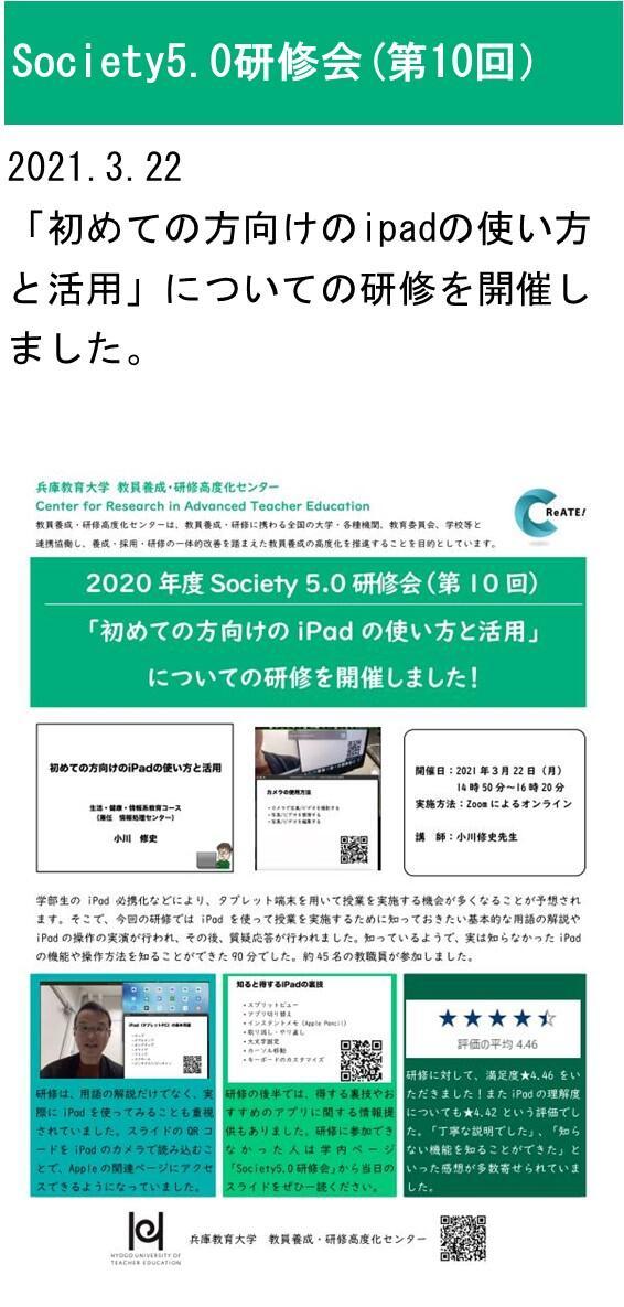 S5_No.10_core-report_20.jpg