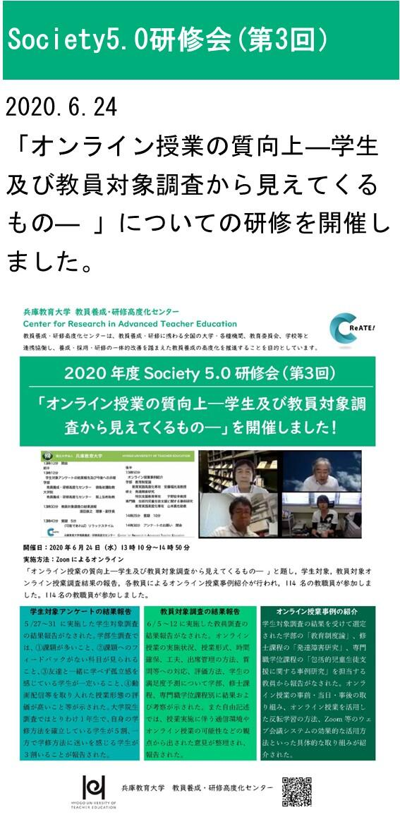 S5_No.3_core-report_20.jpg