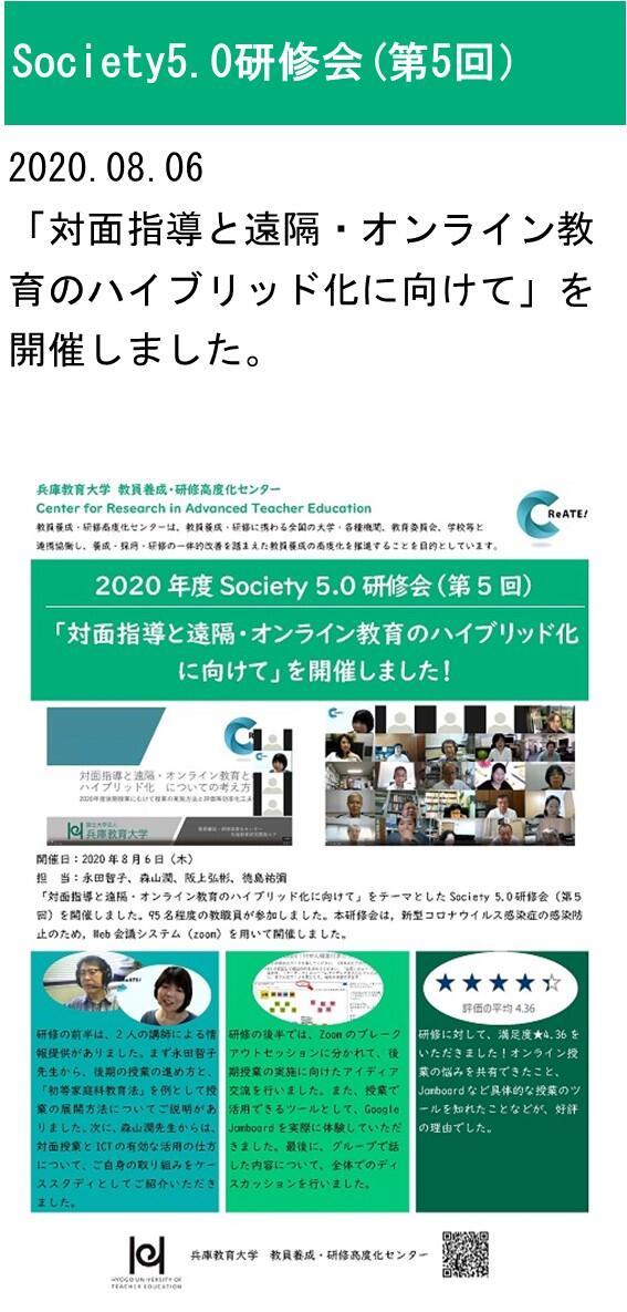 S5_No.5_core-report_20.jpg