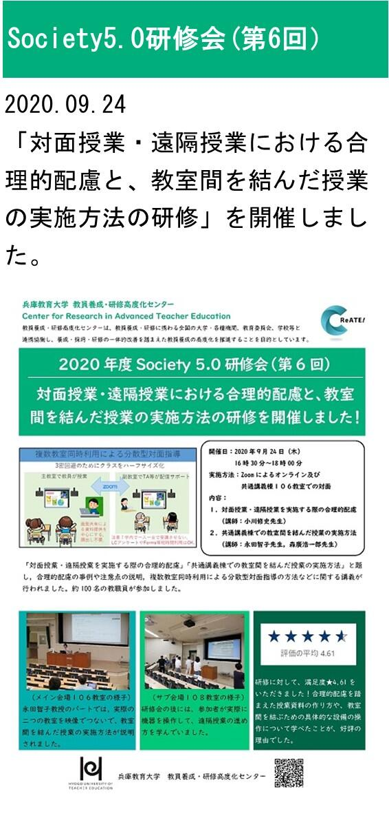 S5_No.6_core-report_20.jpg