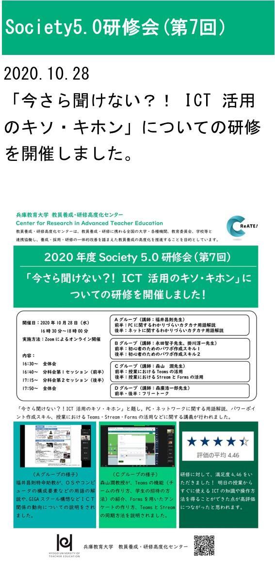 S5_No.7_core-report_20.jpg