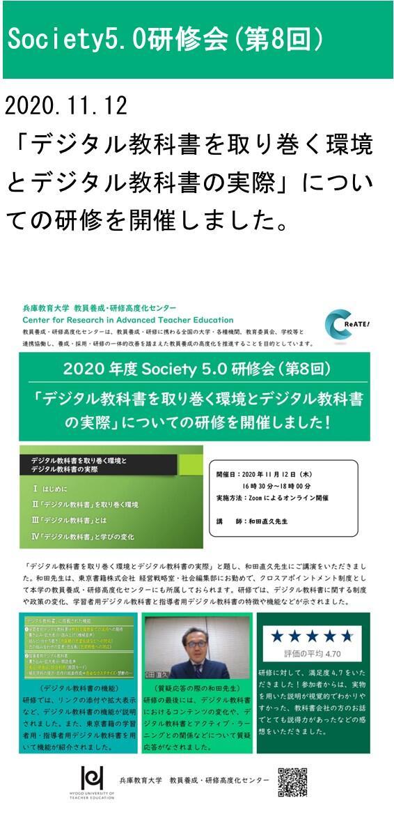 S5_No.8_core-report_20.jpg