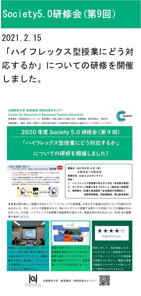 S5_No.9_core-report_20.jpg