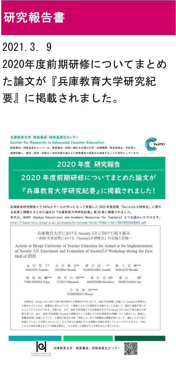 S5_reserch-report_20-01.jpg