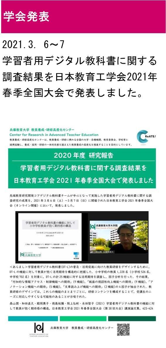 S5_reserch-report_20-02.jpg