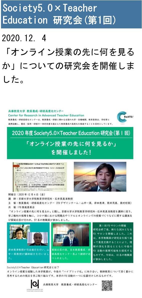 S5xTE_No.1_core-report_20.jpg