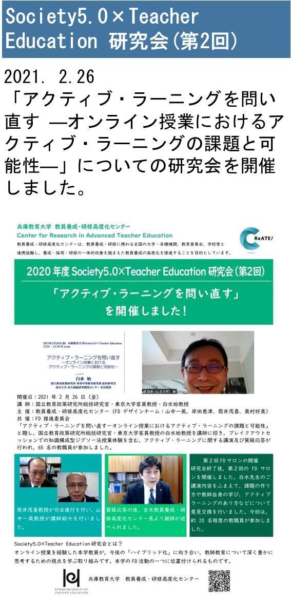 S5xTE_No.2_core-report_20.jpg