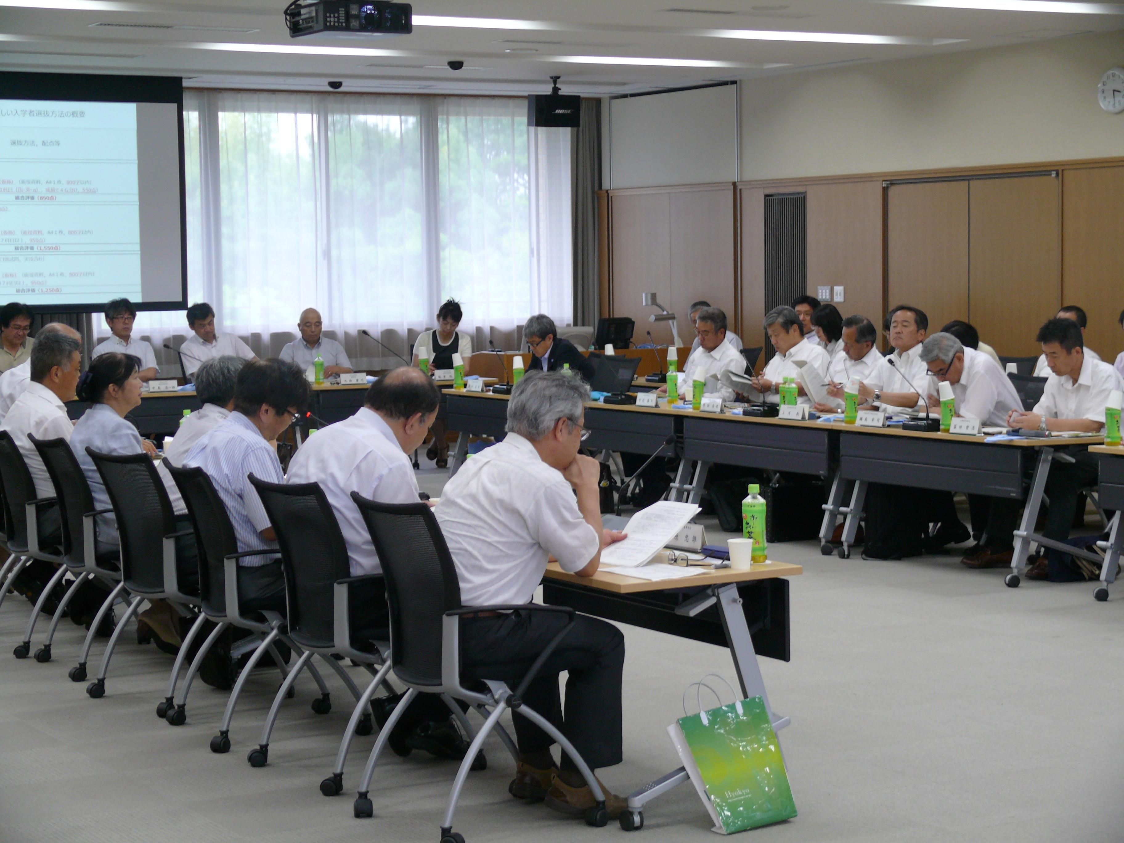 大学・高等学校教育研究懇談会.JPG
