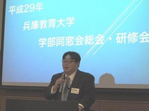 H29.1 ooishikaichou.jpg