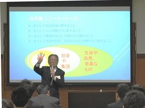 H29.1 yodosawasensei.jpg