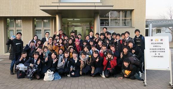 0209hyogokoko_5tri.jpg