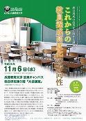 11_6chirashi-2.jpg
