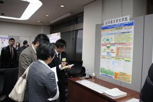 20151206kenkyutaikai_11.JPG