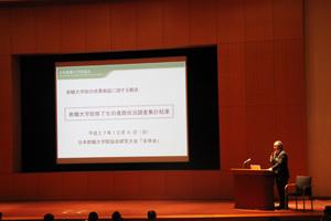 20151206kenkyutaikai_8.JPG