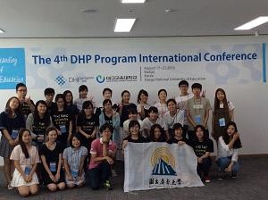 DHP0817_0516.jpg