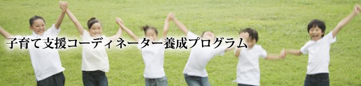 child2.jpg