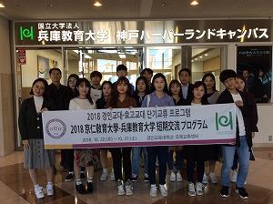 gyeongin2018_7.jpg