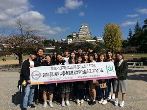 gyeongin2018_8.jpg