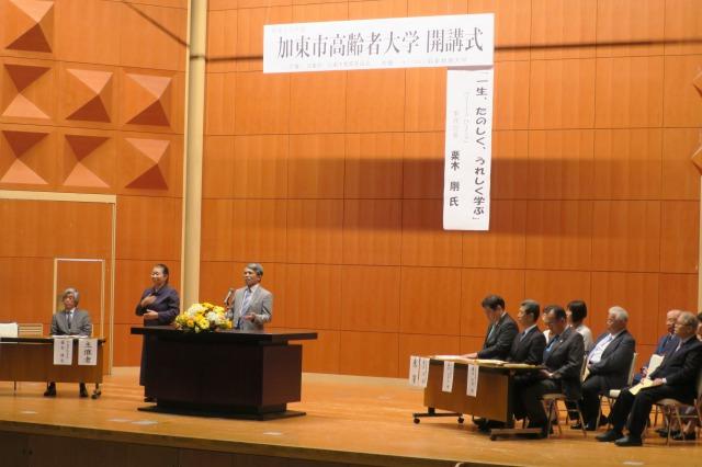 h30_kourei_college.JPG