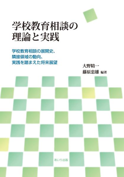 hujiwara_book0412.jpg