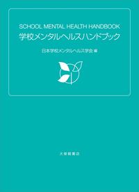 hujiwara_book0926.jpg