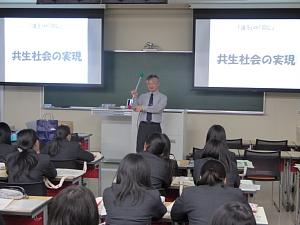 樋口一宗教授の特別講義