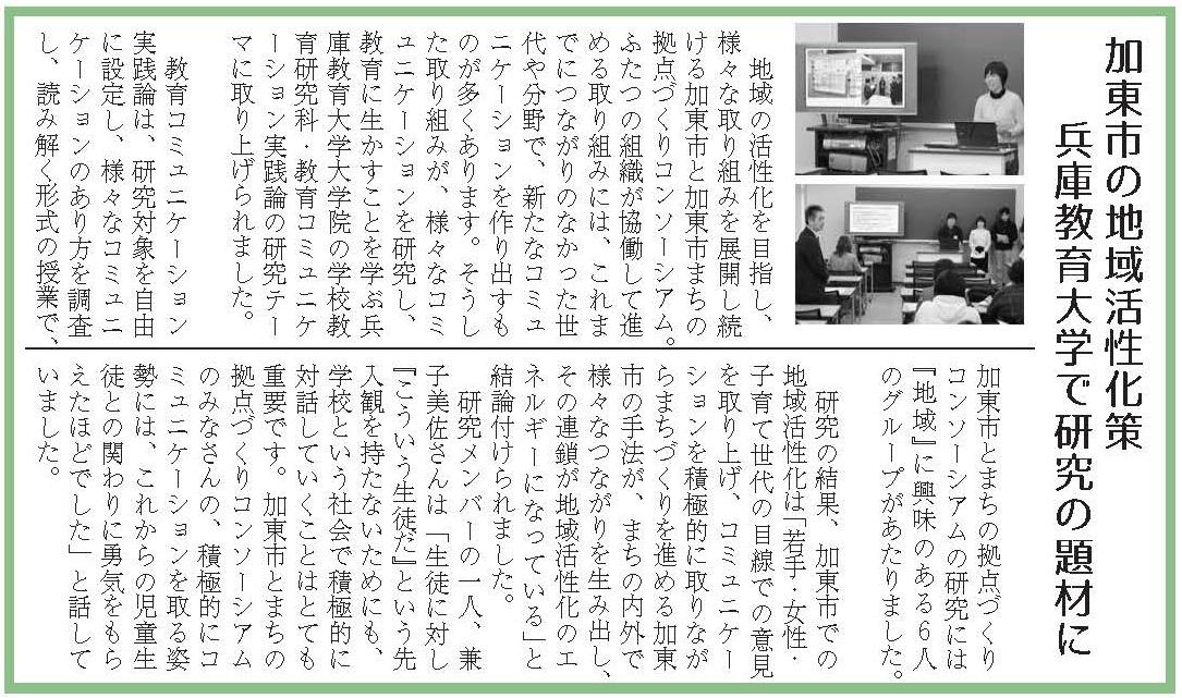 kyo-komi_kato2906.jpg