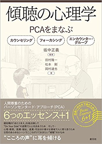 matumoto_book0906.jpg
