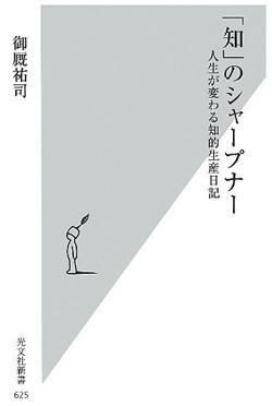 mimaya book1.jpg