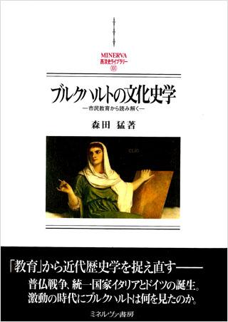 morita book1-1.jpg