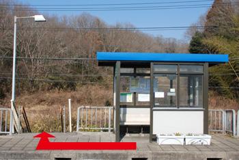 nobori yajirushi.jpg