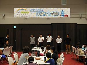 小野市との連携講座