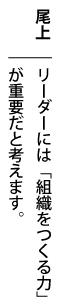 onoe-comment2.jpg