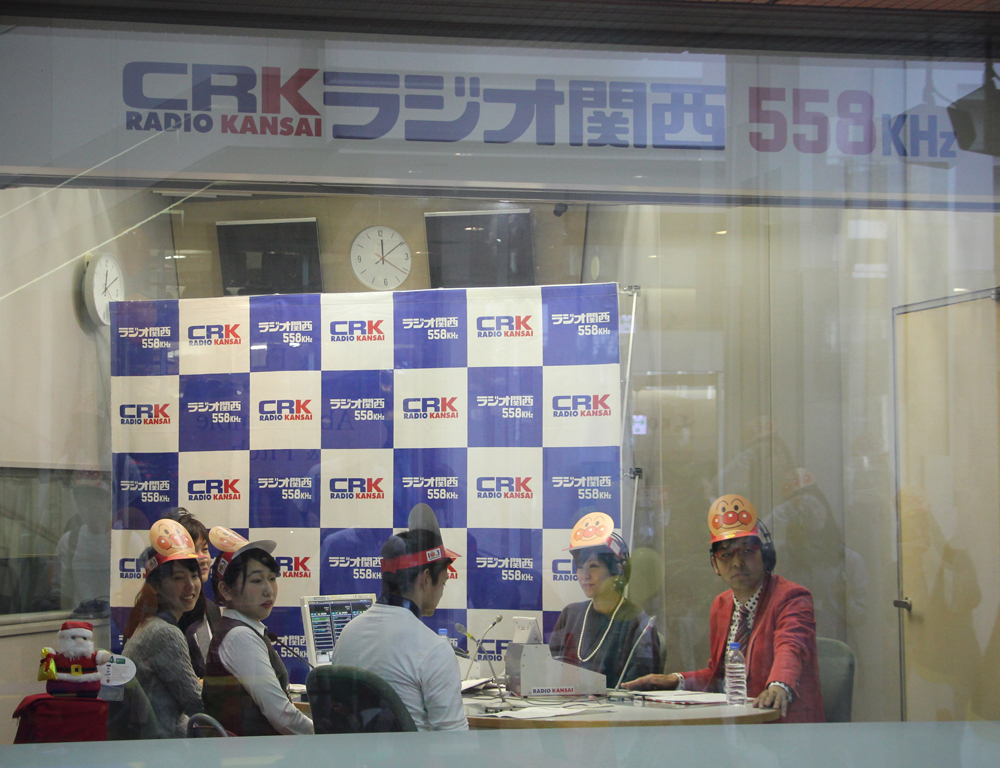 radio1113-1.jpg