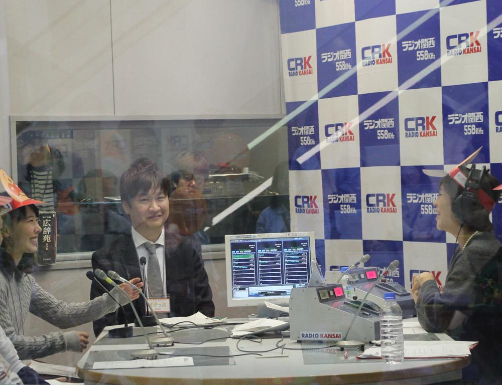radio1113-2.jpg
