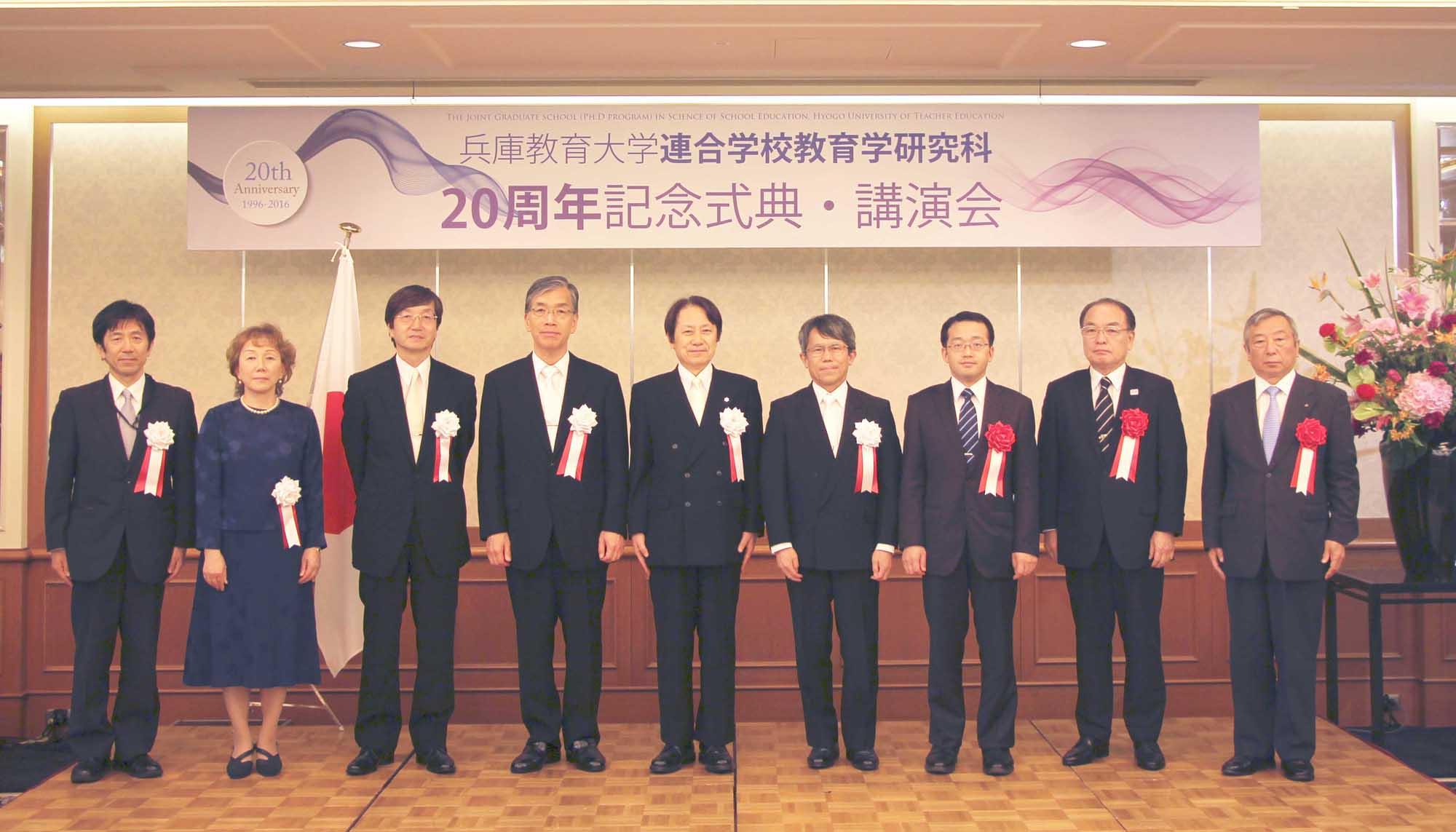 rendai20-1_ceremony.jpg