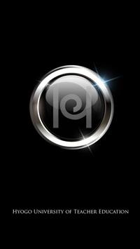 small iPhone5.jpg