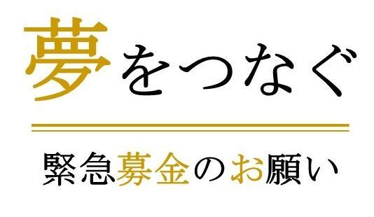 title_text-4.JPG