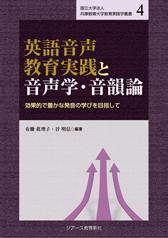udou_book0511.jpg