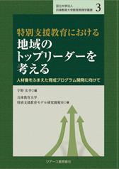 uno_book1110.jpg