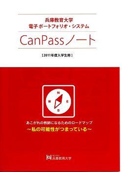 canpass.JPG
